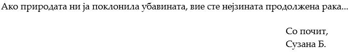 tekst za tocka 1