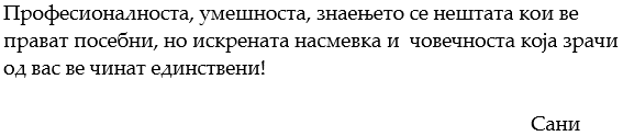 tekst za tocka 2