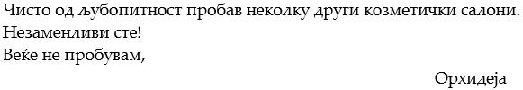 tekst za tocka 4